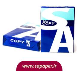 لیست قیمت کاغذ A4 برند اس ای SA