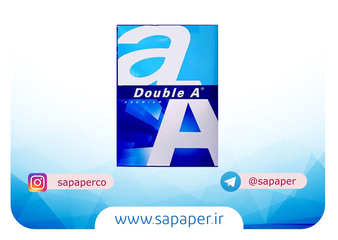 کاغذ دبل آ Double A