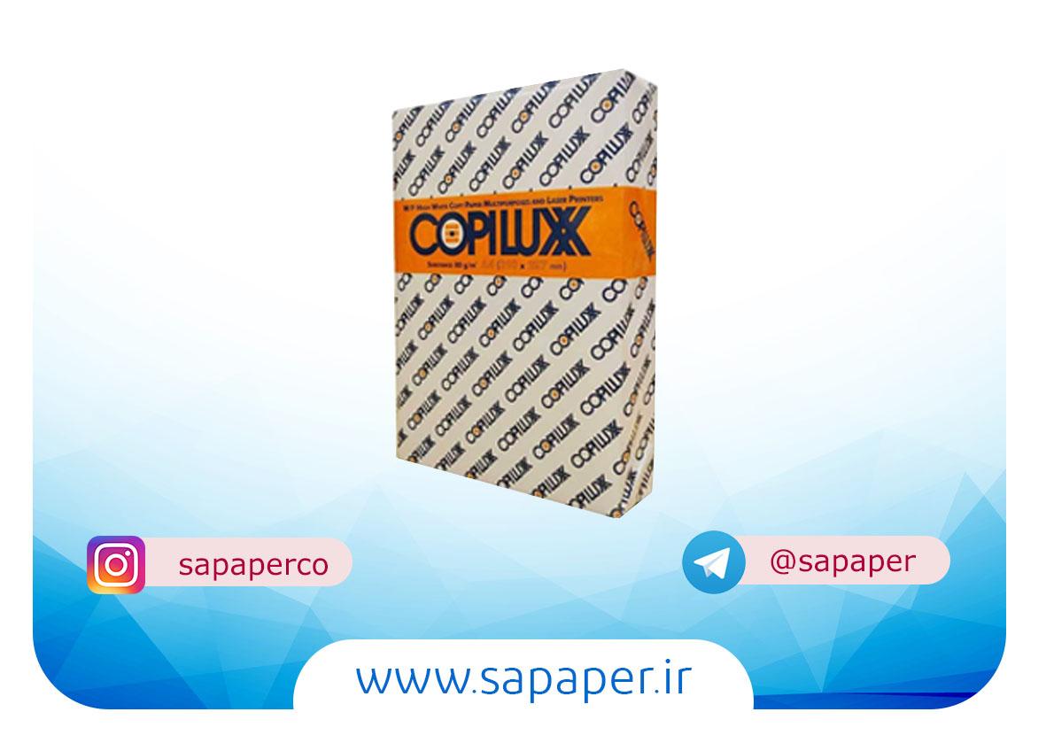کاغذ کپی لوکس COPILUX